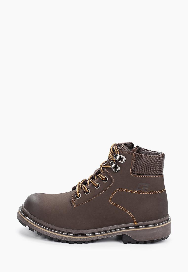 Ботинки для мальчиков CROSBY 498536/01-05