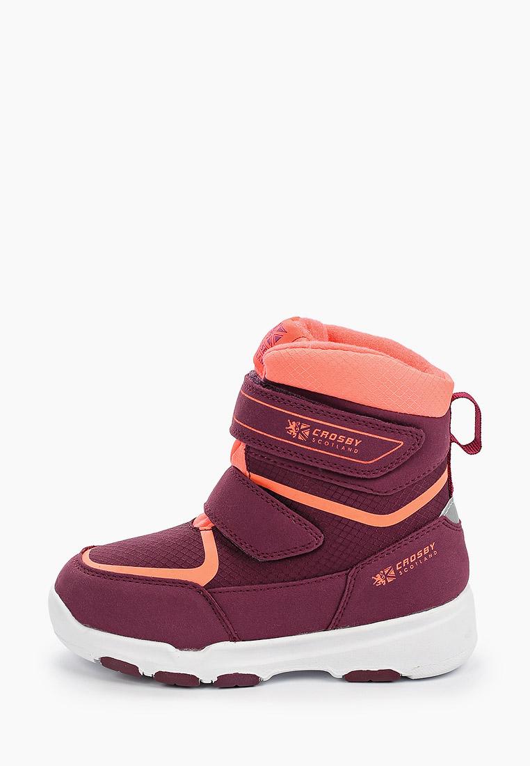 Ботинки для девочек CROSBY 298475/01-03