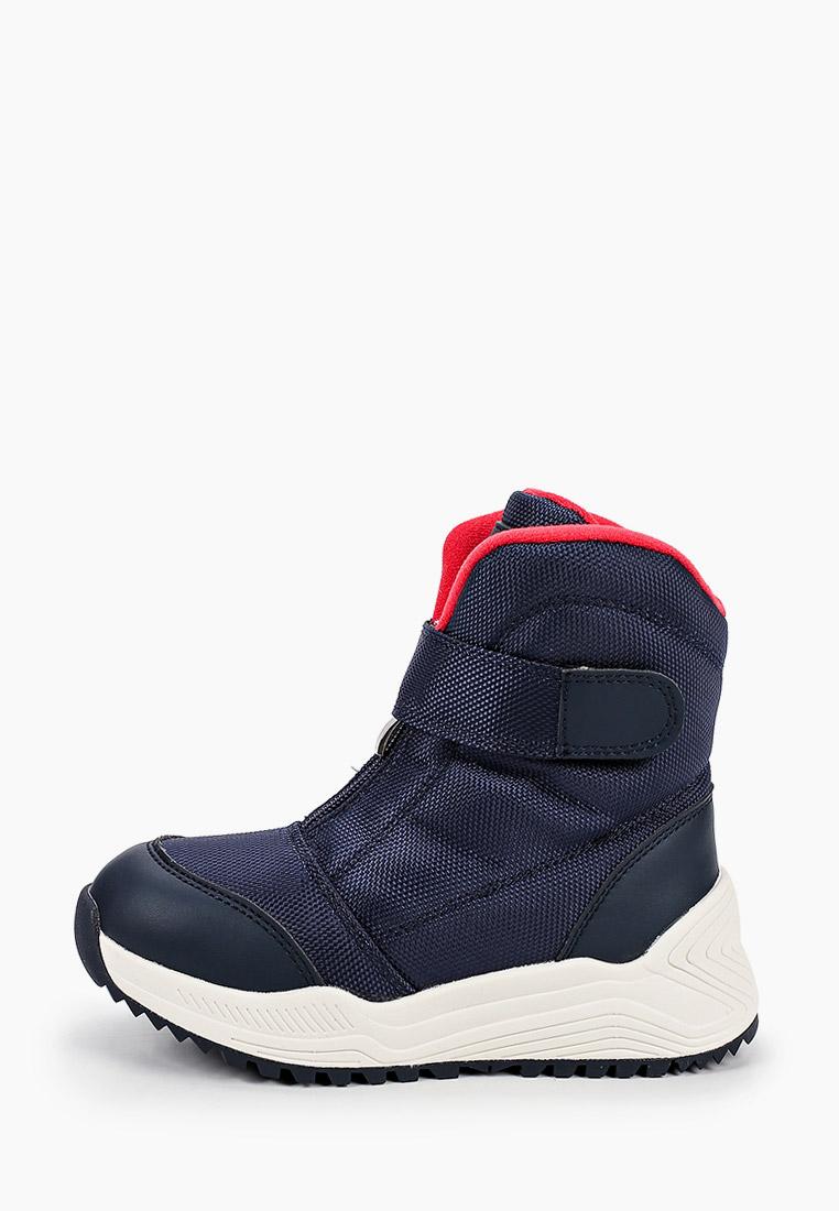 Ботинки для мальчиков CROSBY 208247/01