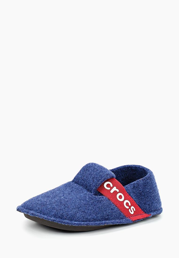 Домашняя обувь для мальчиков Crocs (Крокс) 205349-4O5
