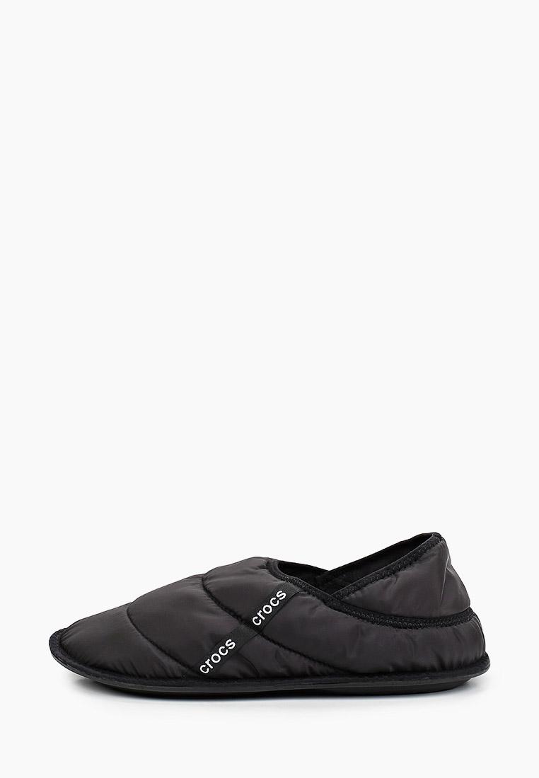 Мужская домашняя обувь Crocs (Крокс) 205891
