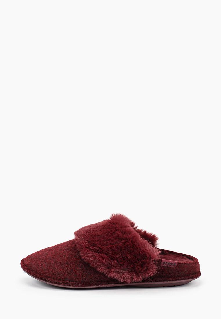 Женская домашняя обувь Crocs (Крокс) 205394