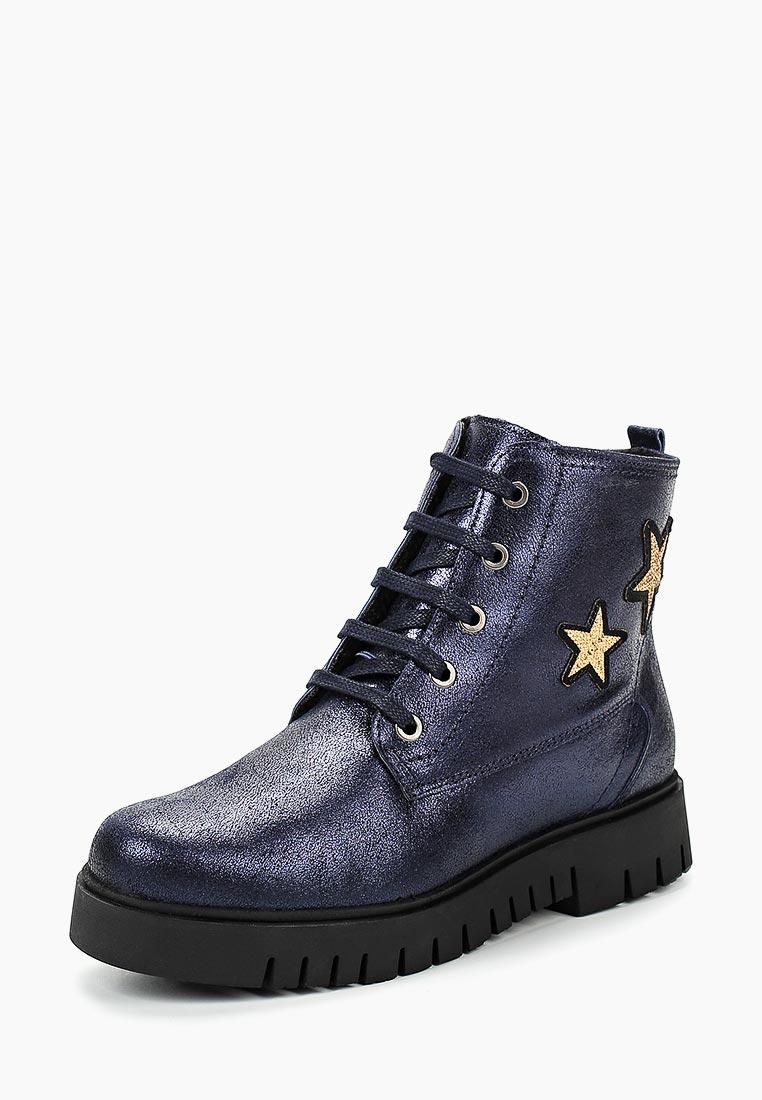 Женские ботинки Dali 10-382-16-1