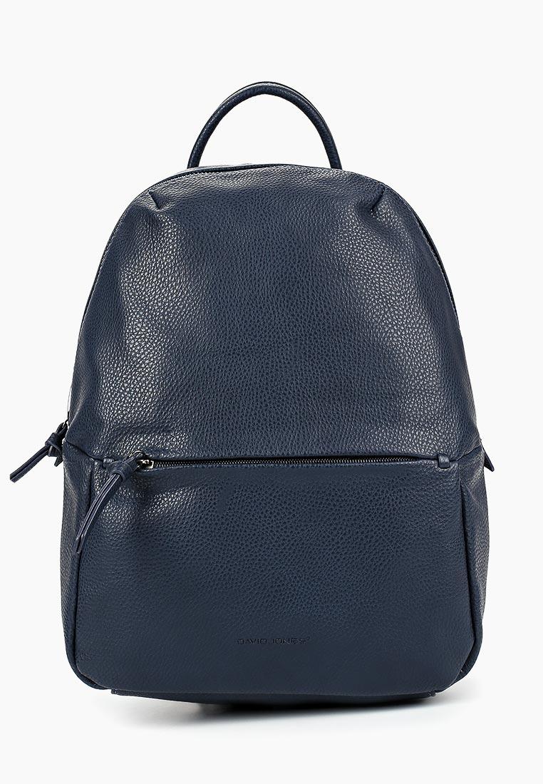 Городской рюкзак David Jones (Дэвид Джонс) СМ3566А_синий