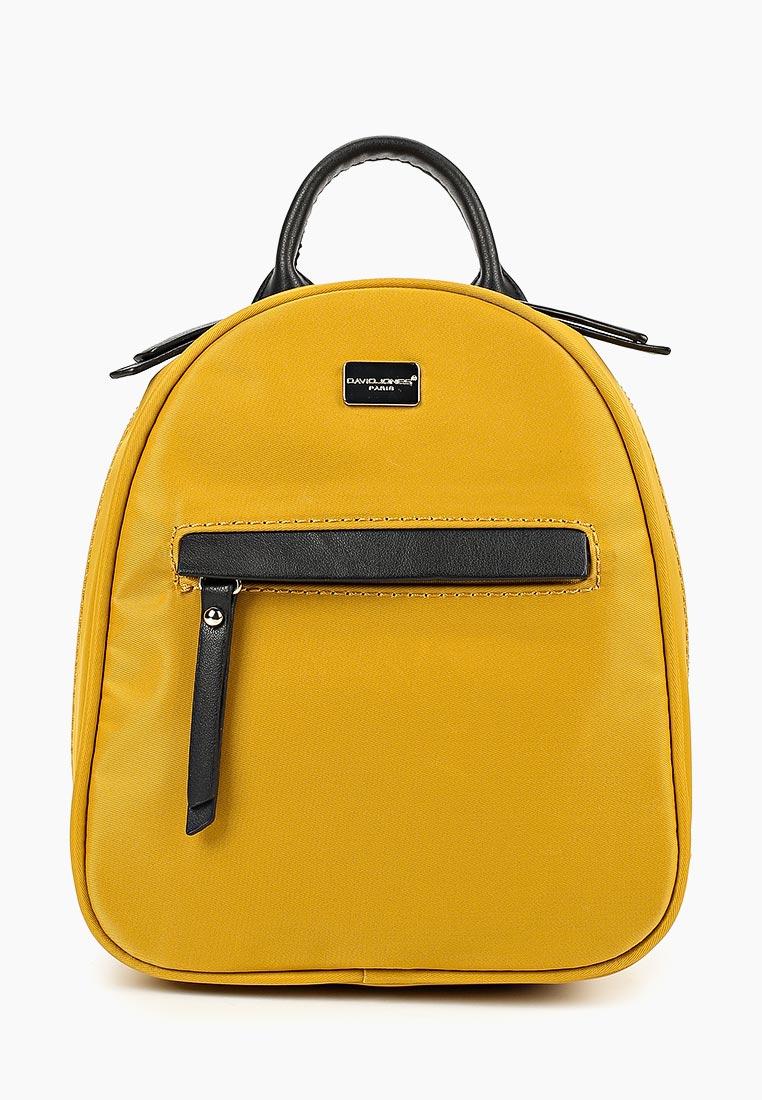 Городской рюкзак David Jones (Дэвид Джонс) СМ3845_желтый