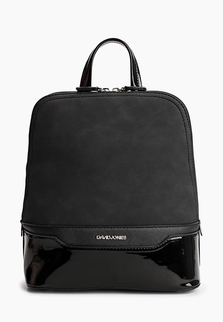 Городской рюкзак David Jones (Дэвид Джонс) 5808-2_черный