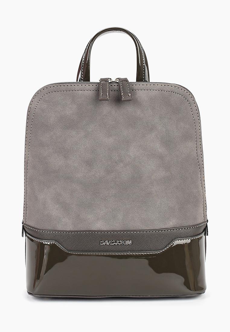 Городской рюкзак David Jones (Дэвид Джонс) 5808-2_серый