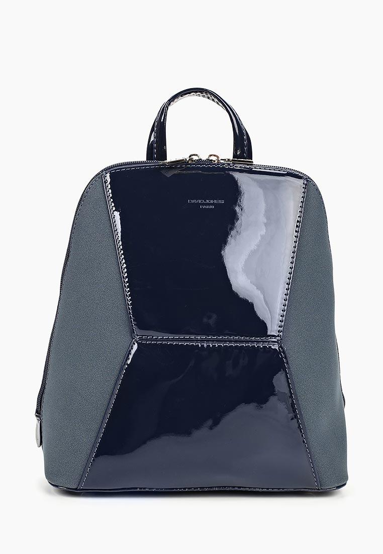 Городской рюкзак David Jones (Дэвид Джонс) 5832-2_синий