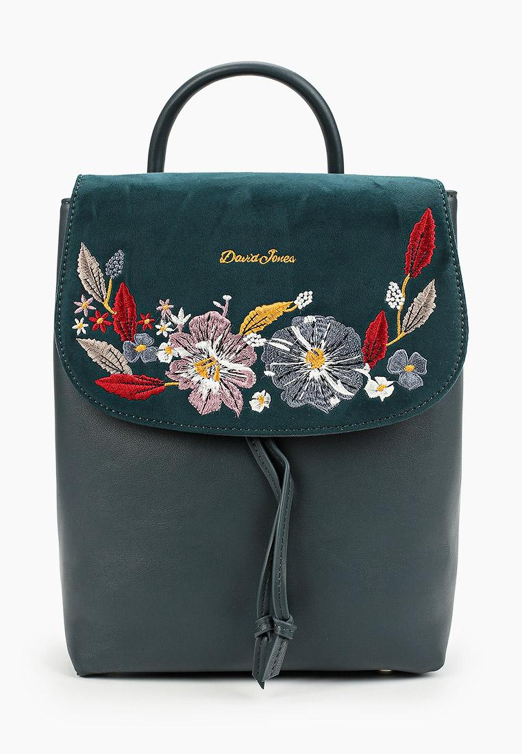 Городской рюкзак David Jones (Дэвид Джонс) 6141-4_зеленый