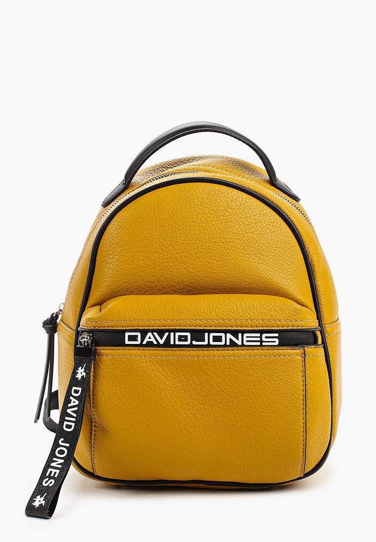 Городской рюкзак David Jones (Дэвид Джонс) 6166-3_желтый