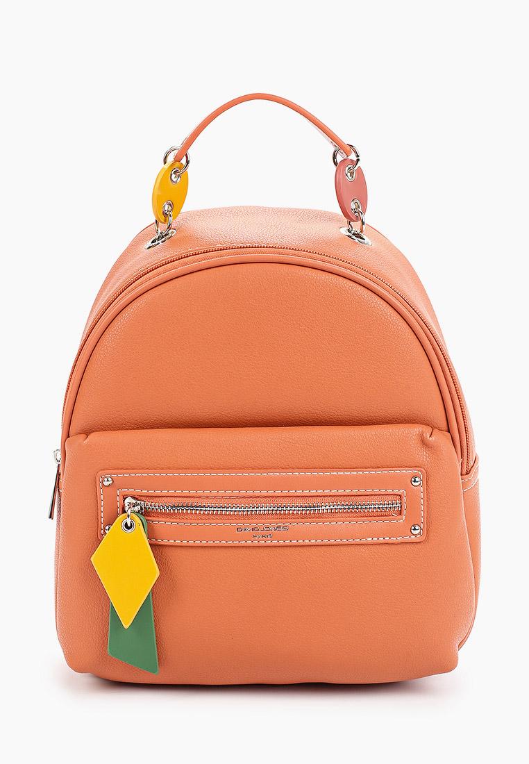 Городской рюкзак David Jones (Дэвид Джонс) CM5624_коралловый