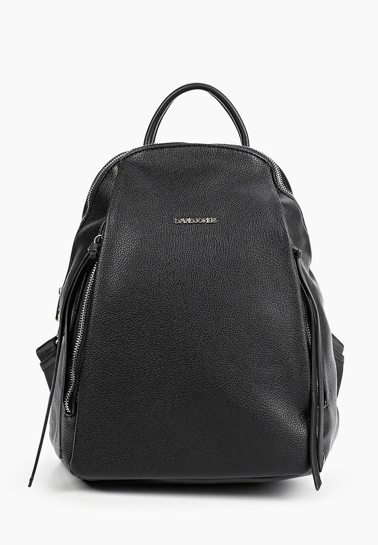 Городской рюкзак David Jones (Дэвид Джонс) 6218-3_черный