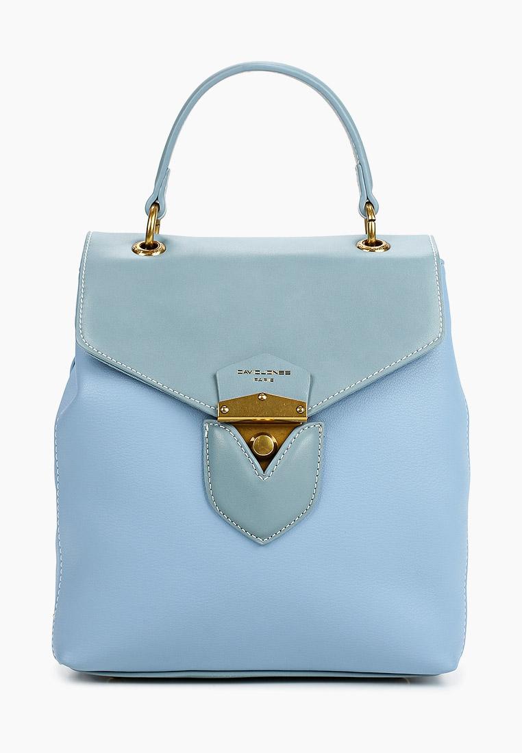 Городской рюкзак David Jones (Дэвид Джонс) 6226-2_голубой