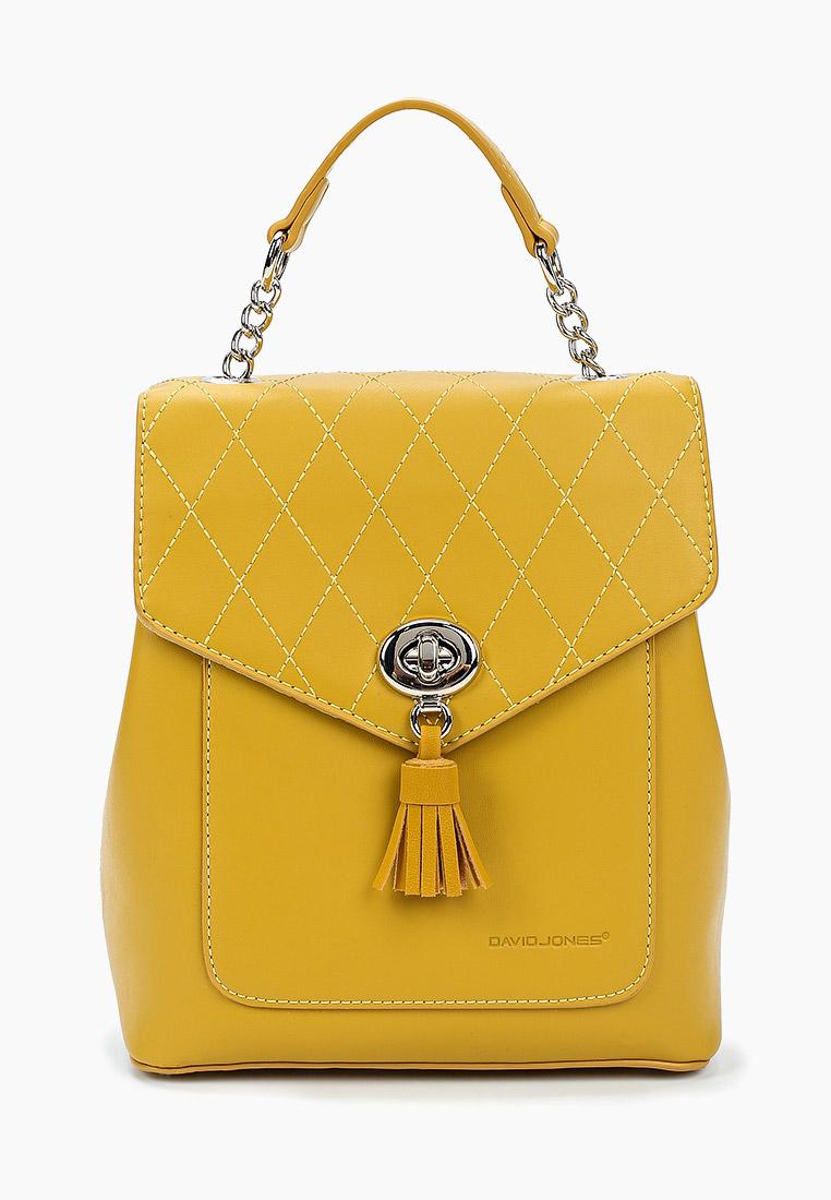 Городской рюкзак David Jones (Дэвид Джонс) 6209-2_желтый