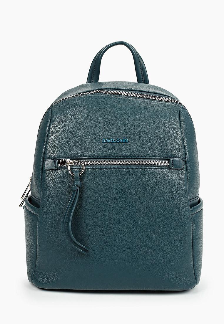 Городской рюкзак David Jones (Дэвид Джонс) 6422-2_бирюзовый: изображение 1