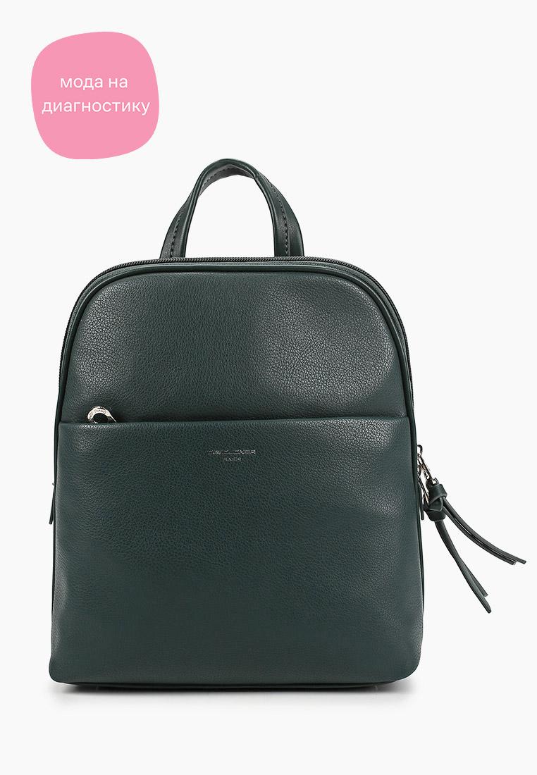 Городской рюкзак David Jones (Дэвид Джонс) 6219-2_зеленый