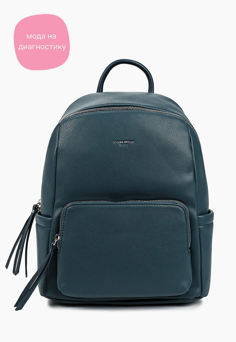 Городской рюкзак David Jones (Дэвид Джонс) CM5845_бирюзовый
