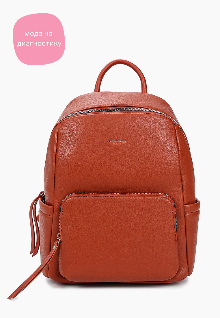 Городской рюкзак David Jones (Дэвид Джонс) CM5845_охра