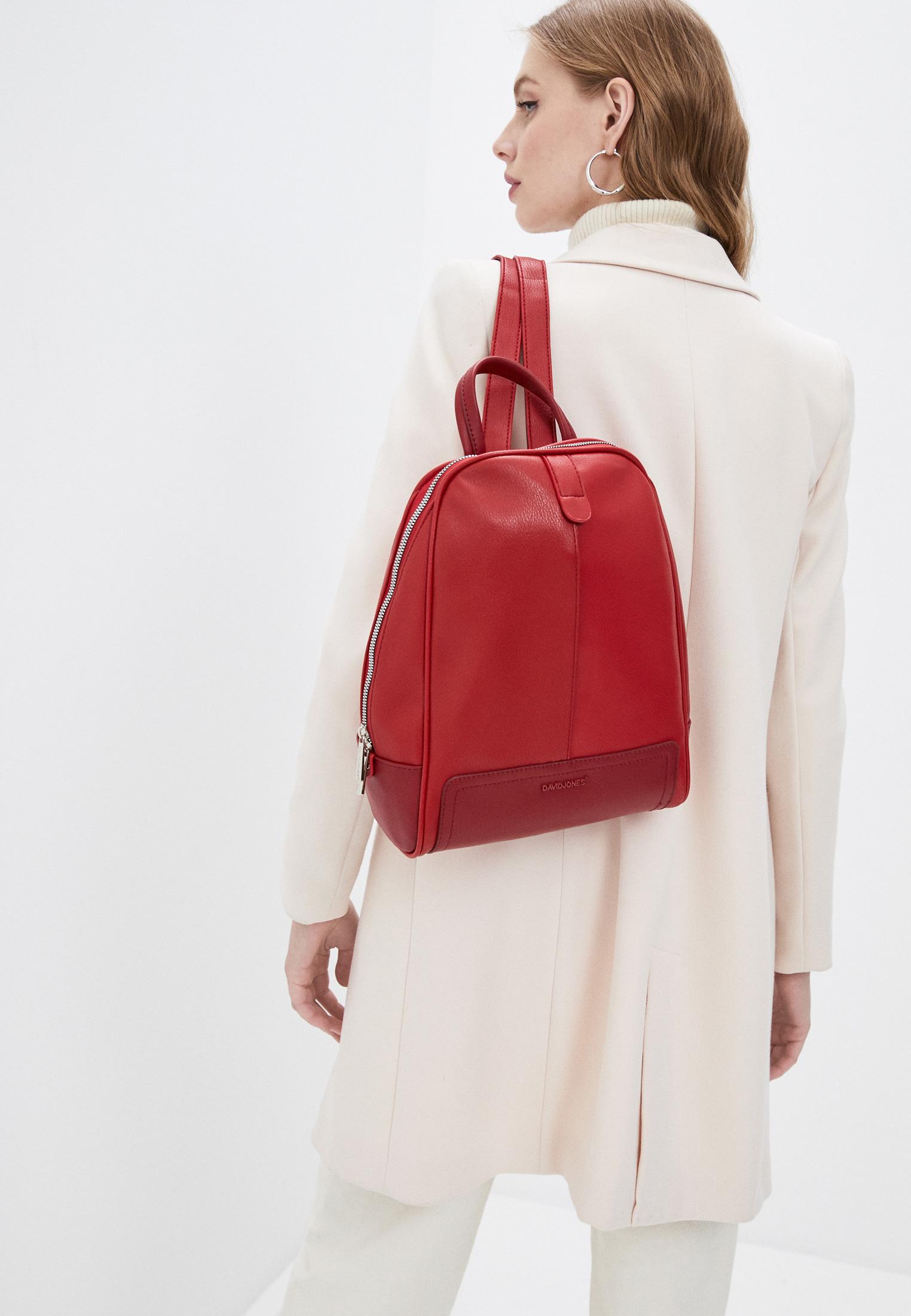 Городской рюкзак David Jones (Дэвид Джонс) CM6014_красный: изображение 4