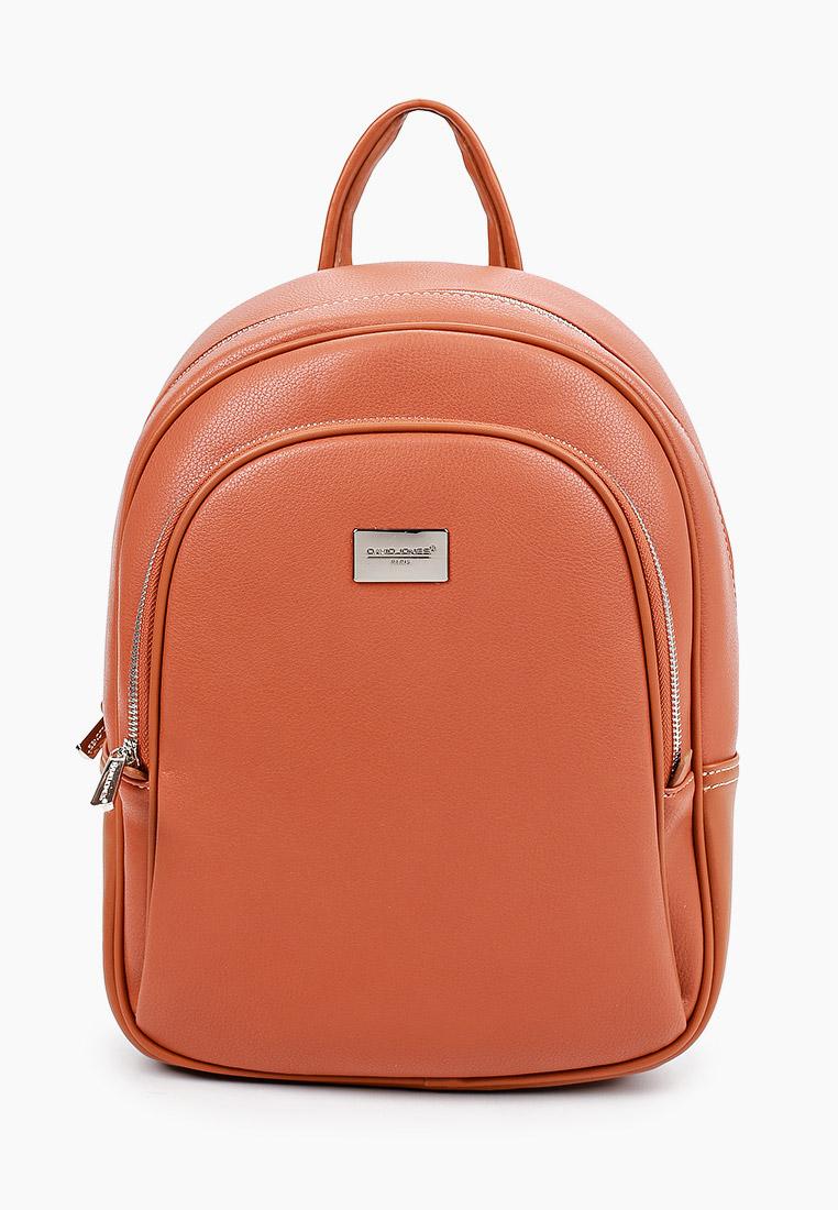 Городской рюкзак David Jones (Дэвид Джонс) CM5601_рыжий