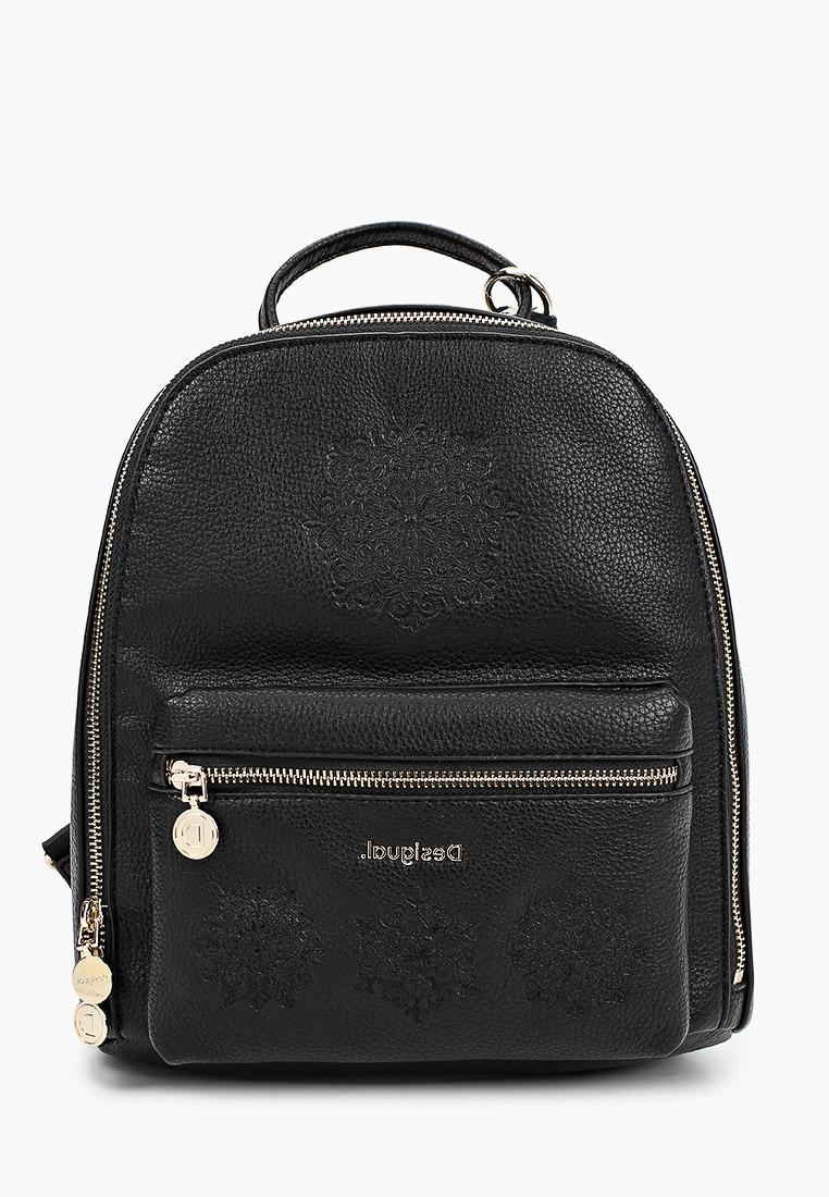 Городской рюкзак Desigual (Дезигуаль) 20WAKP38