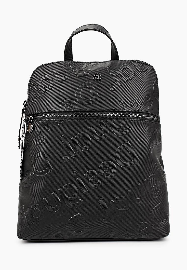Городской рюкзак Desigual (Дезигуаль) 20WAKP35