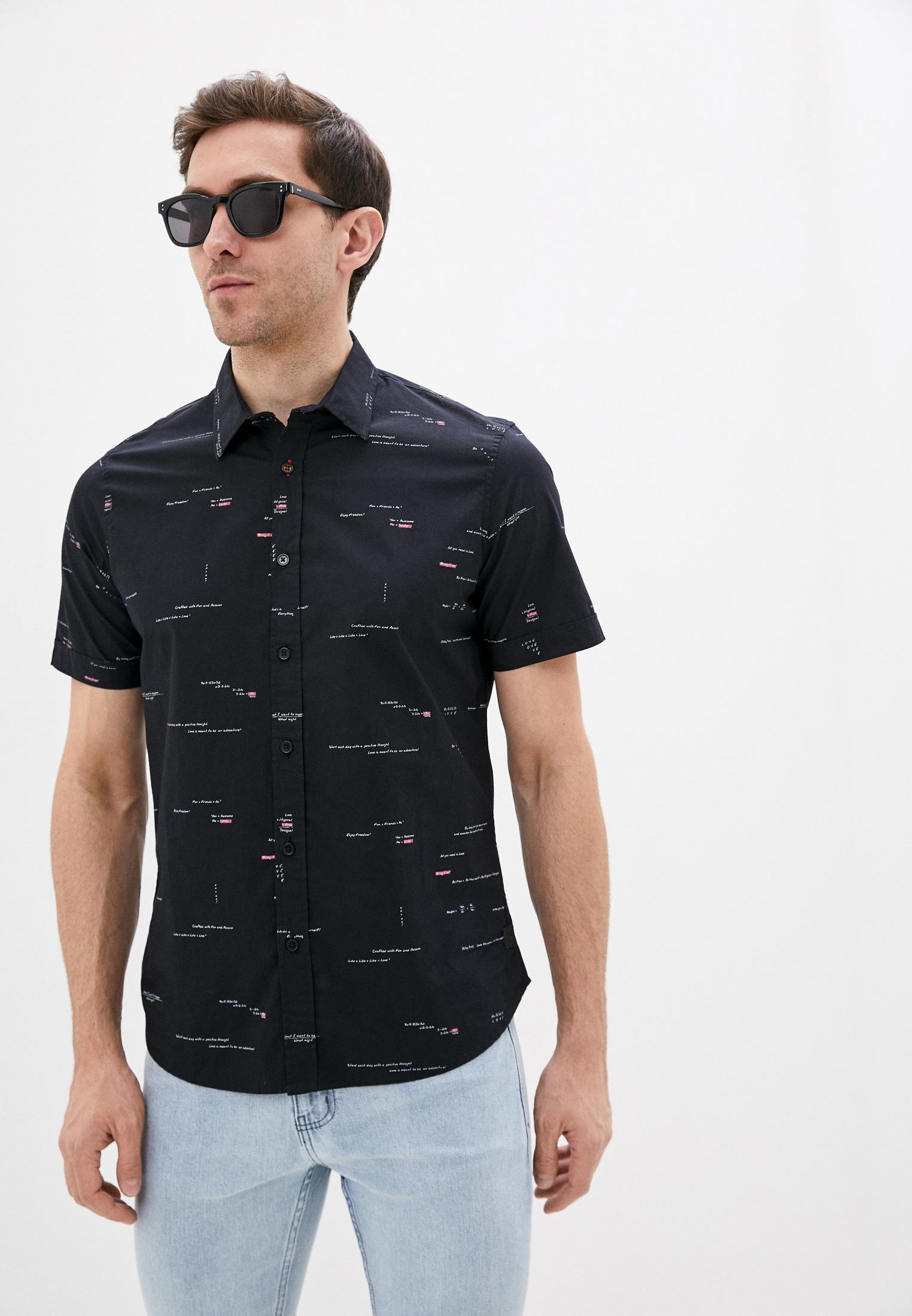 Рубашка с коротким рукавом Desigual (Дезигуаль) 20SMCW35