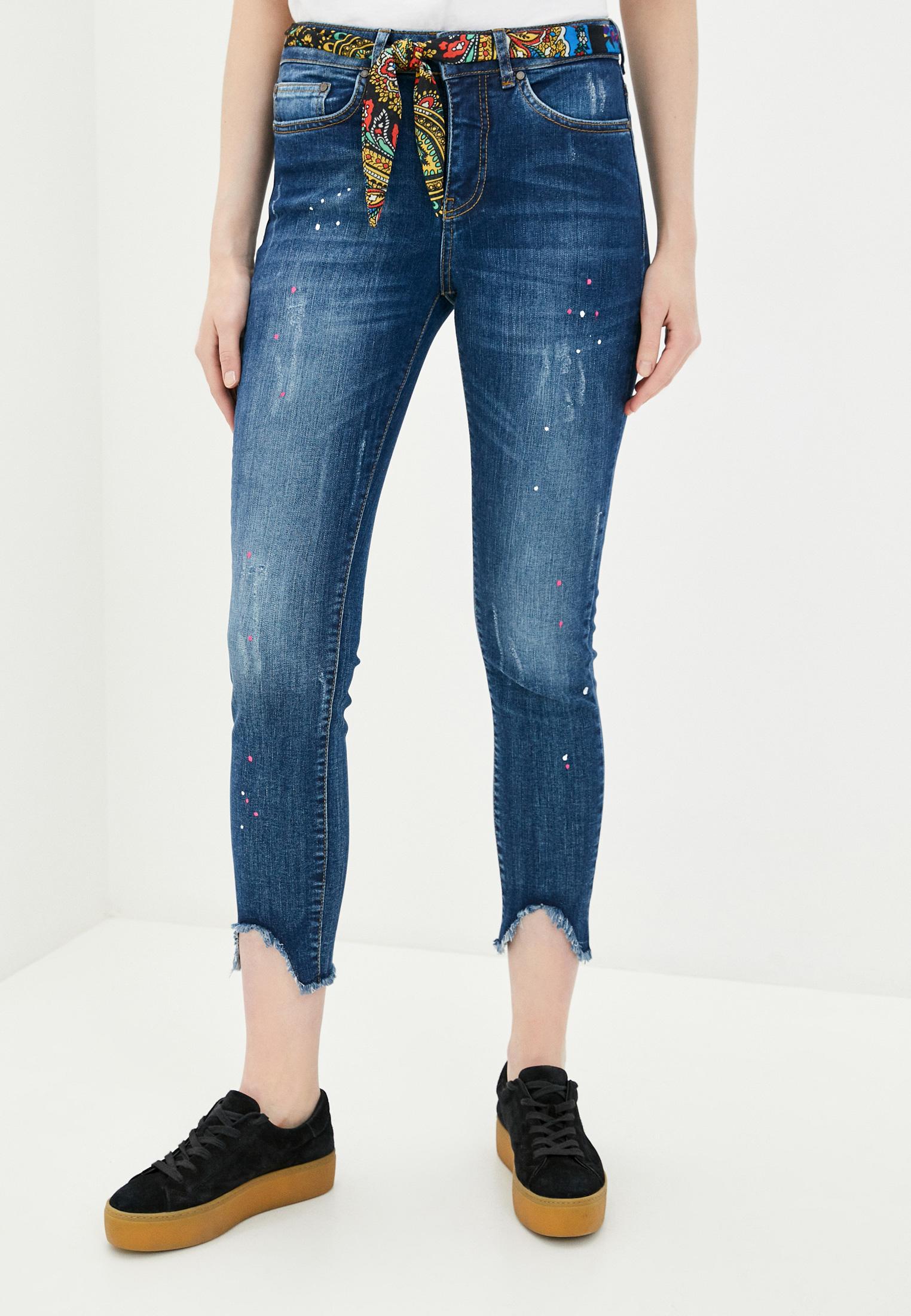 Зауженные джинсы Desigual (Дезигуаль) 20SWDD06