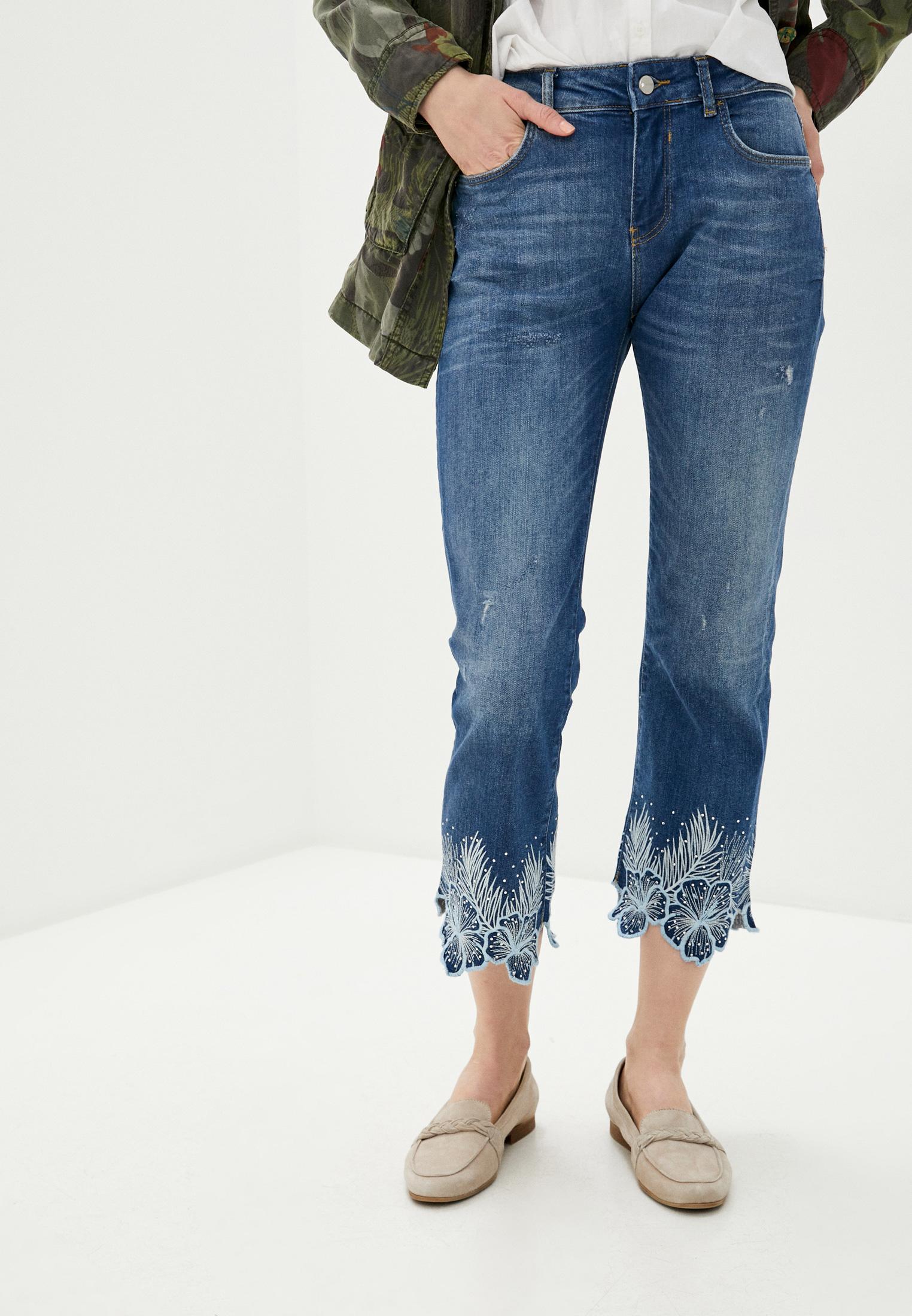 Прямые джинсы Desigual (Дезигуаль) 20SWDD30