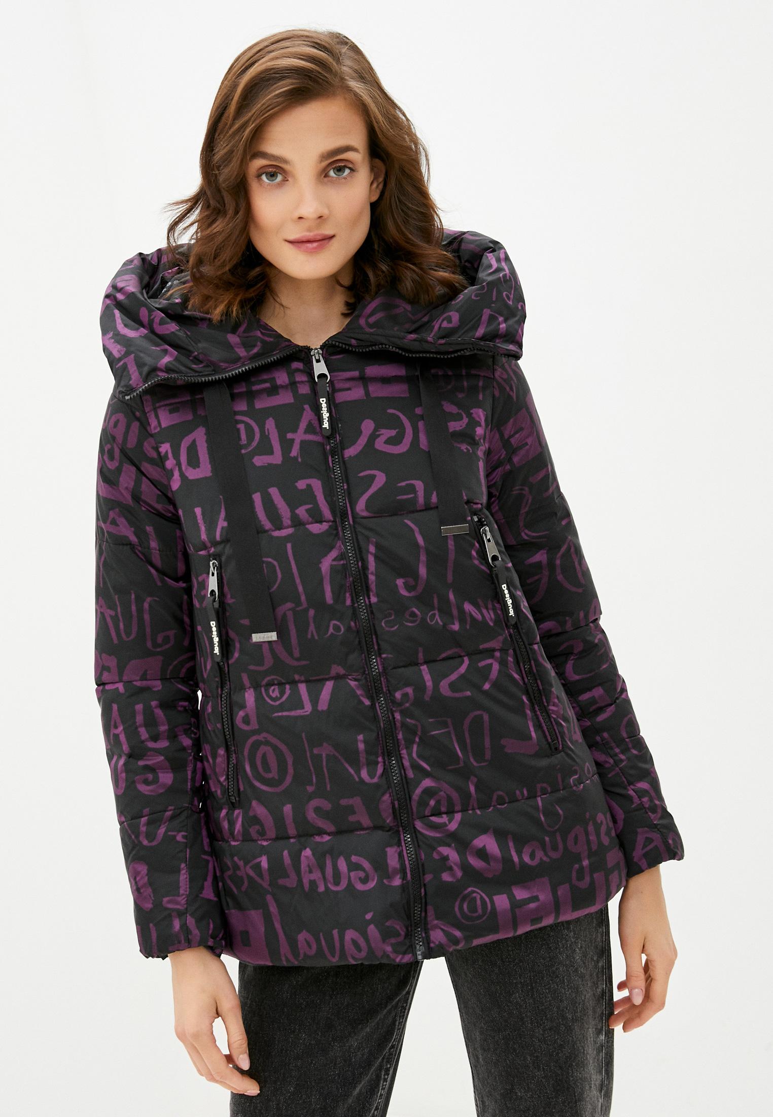 Утепленная куртка Desigual (Дезигуаль) Куртка утепленная Desigual