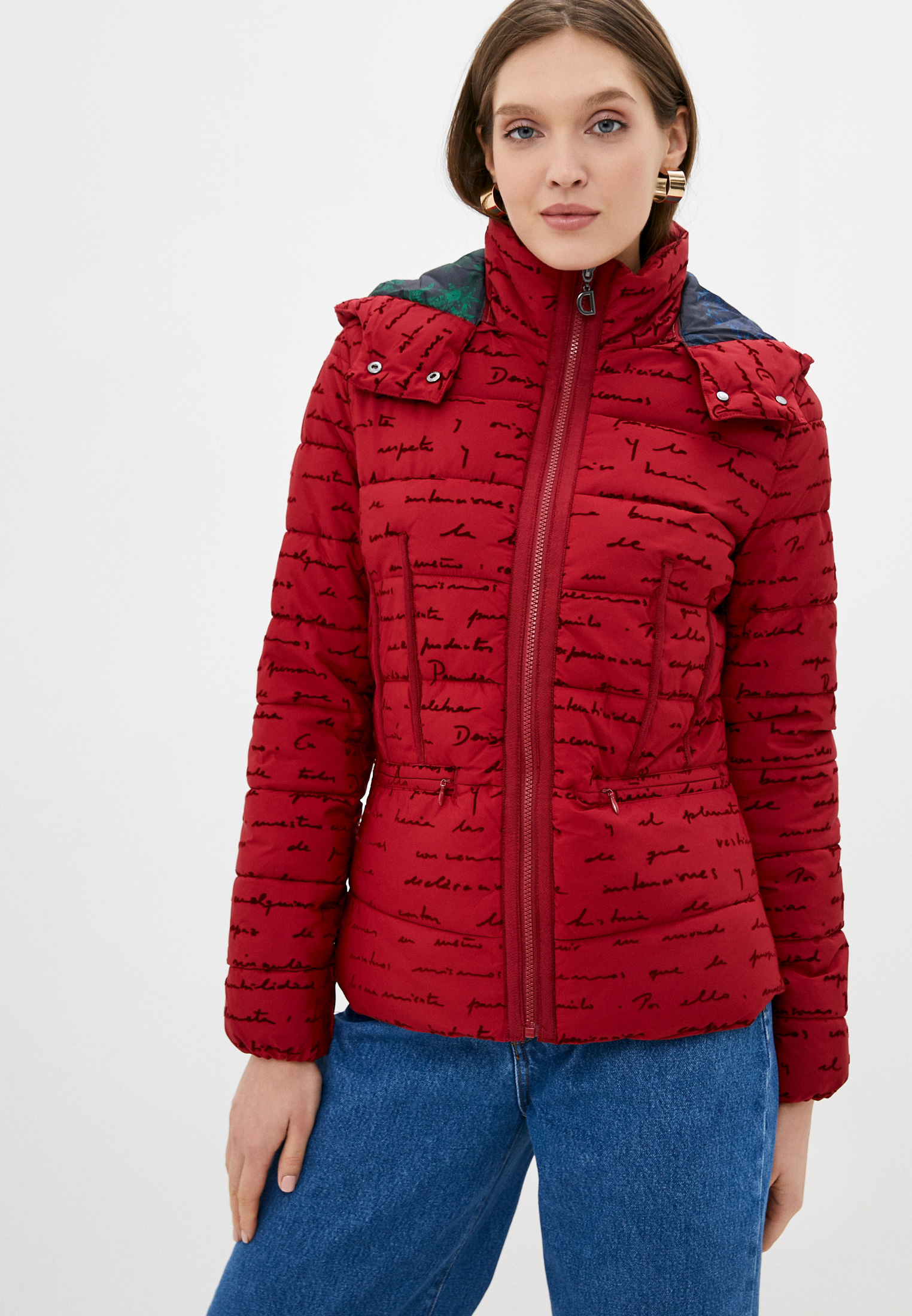 Утепленная куртка Desigual (Дезигуаль) 20WWEWCS