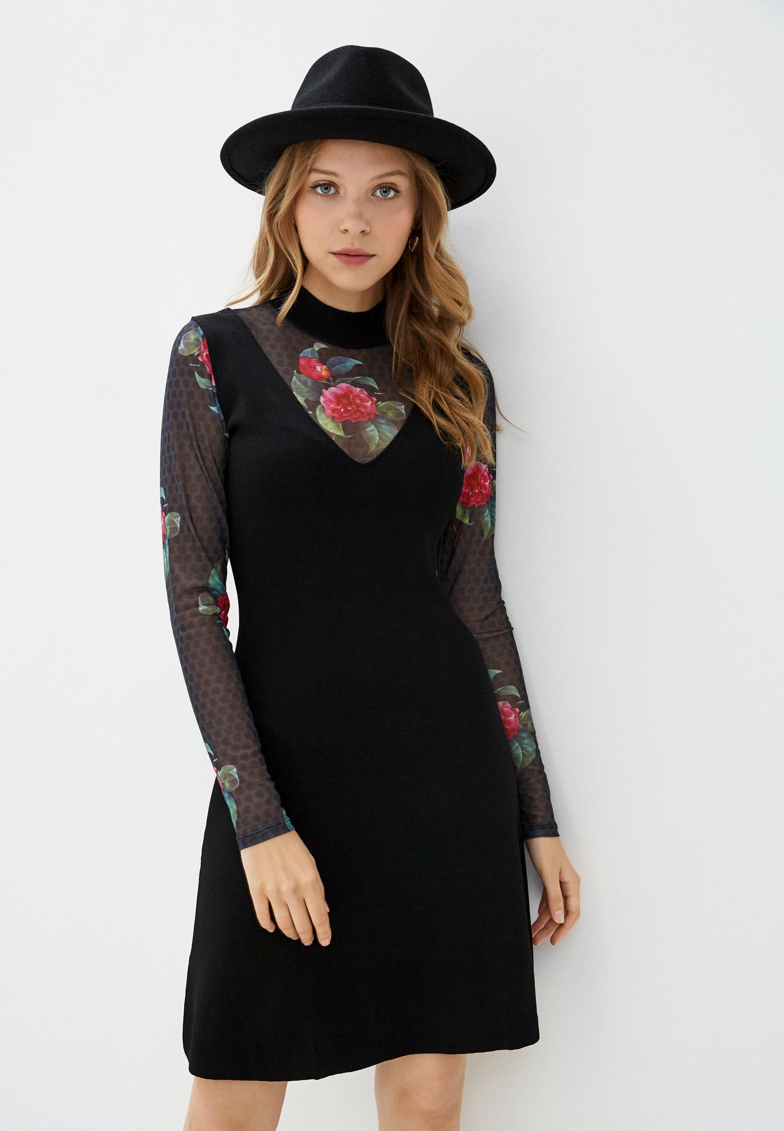 Платье Desigual (Дезигуаль) 20WWVF04
