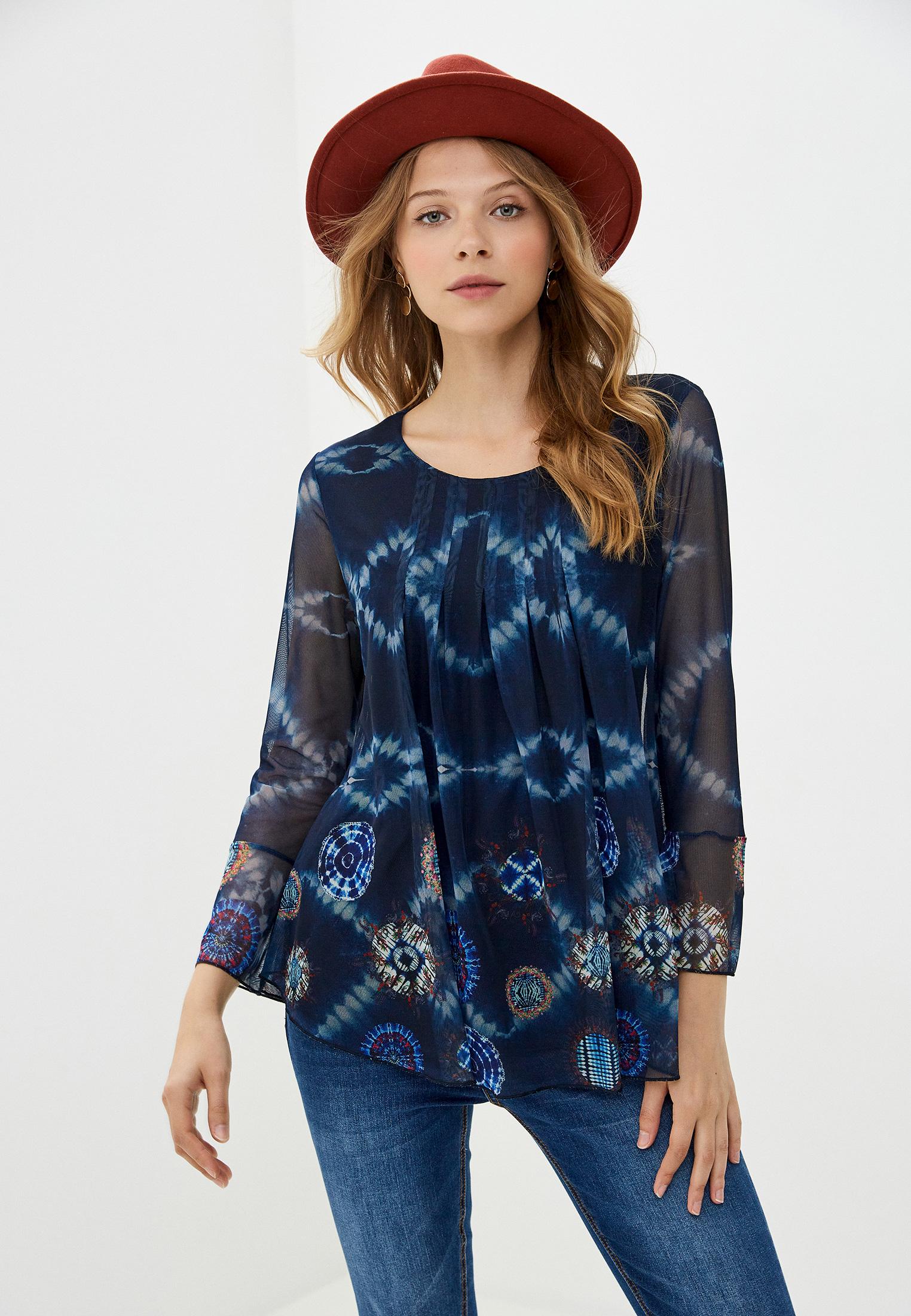 Блуза Desigual (Дезигуаль) 20WWTKCE