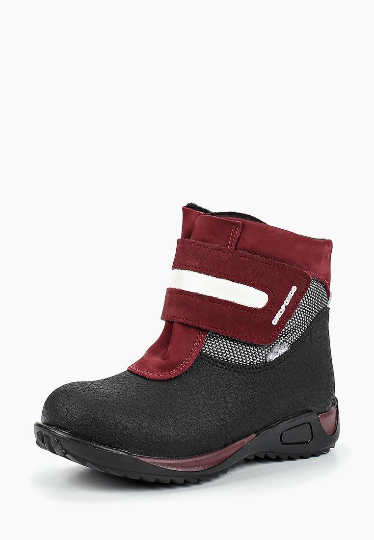 Ботинки для мальчиков Детский скороход 11-532-1