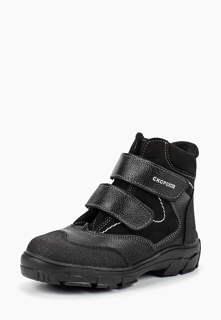 Ботинки для мальчиков Детский скороход 15-557-4