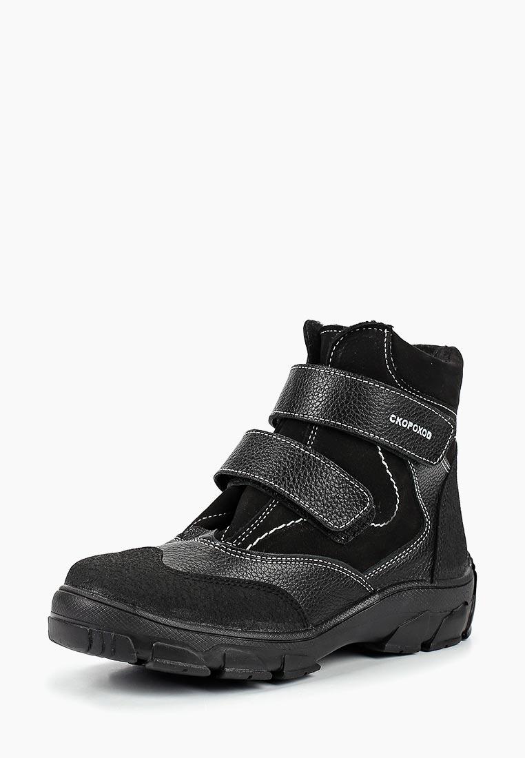 Ботинки для мальчиков Детский скороход 15-558-4