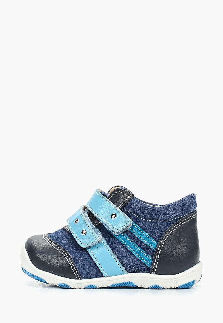 Ботинки для мальчиков Детский скороход 15-154-2