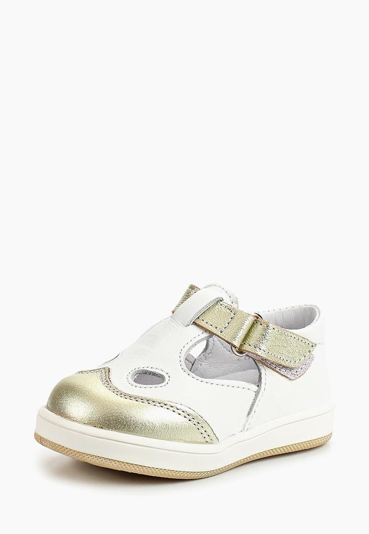 Туфли для девочек Детский скороход 18-205-1