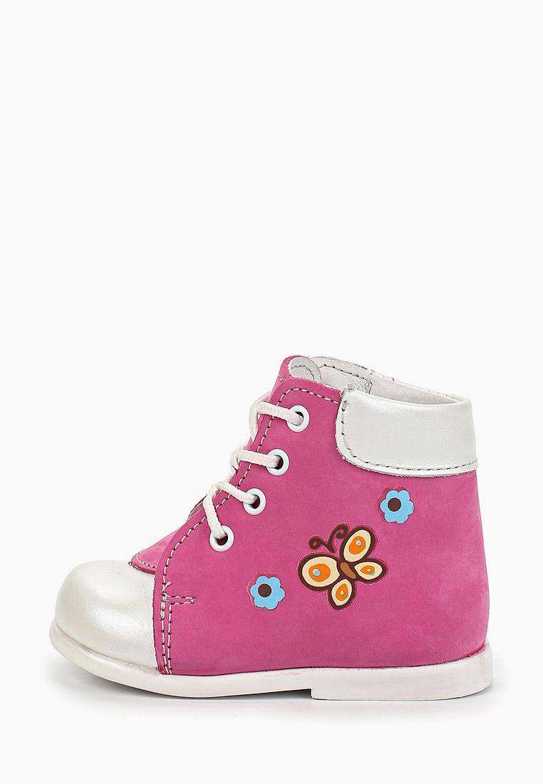 Ботинки для девочек Детский скороход 15-189-1