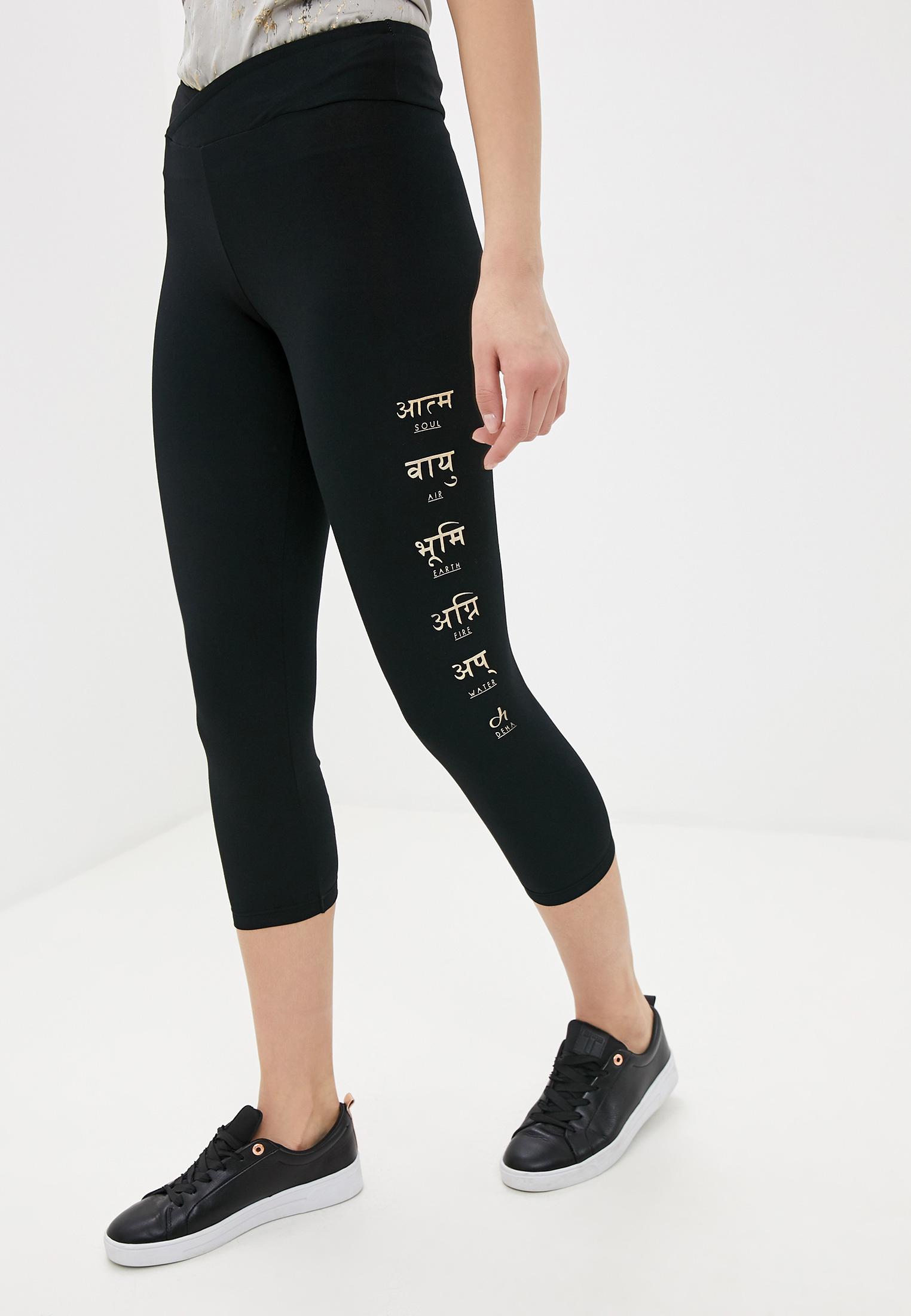 Женские спортивные брюки Deha B64611