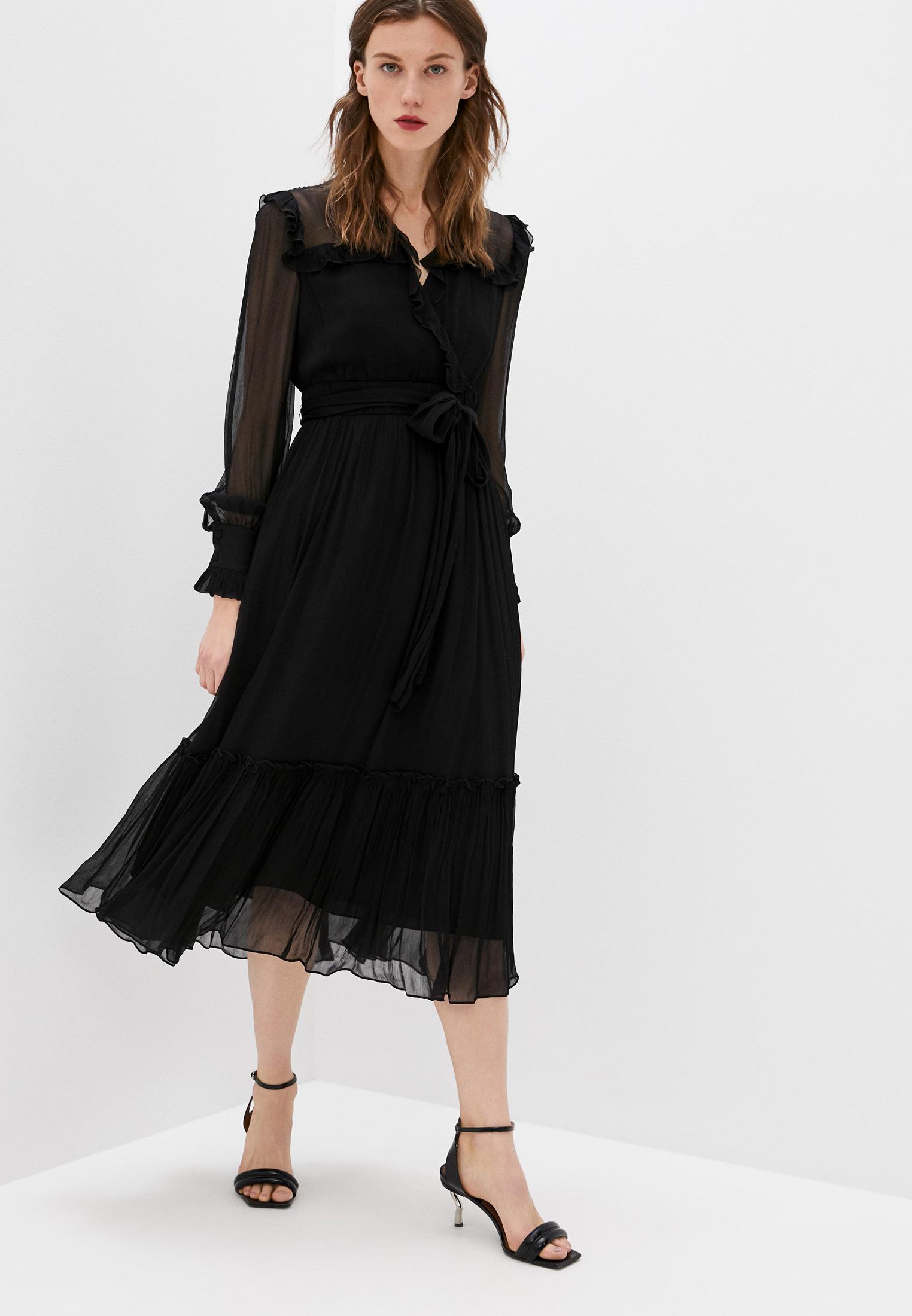 Повседневное платье Diane von Furstenberg DVF DL4O005