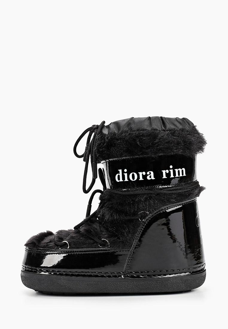 Женские луноходы Diora.rim NNH-1028/
