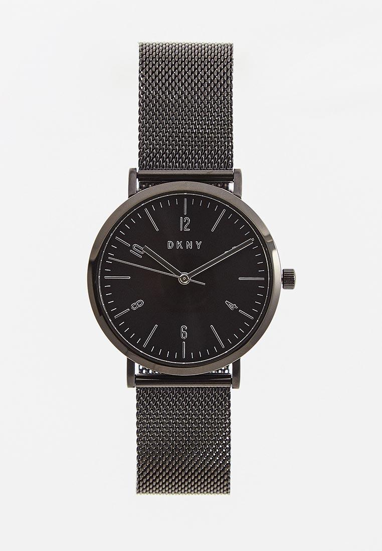 Часы DKNY NY2744