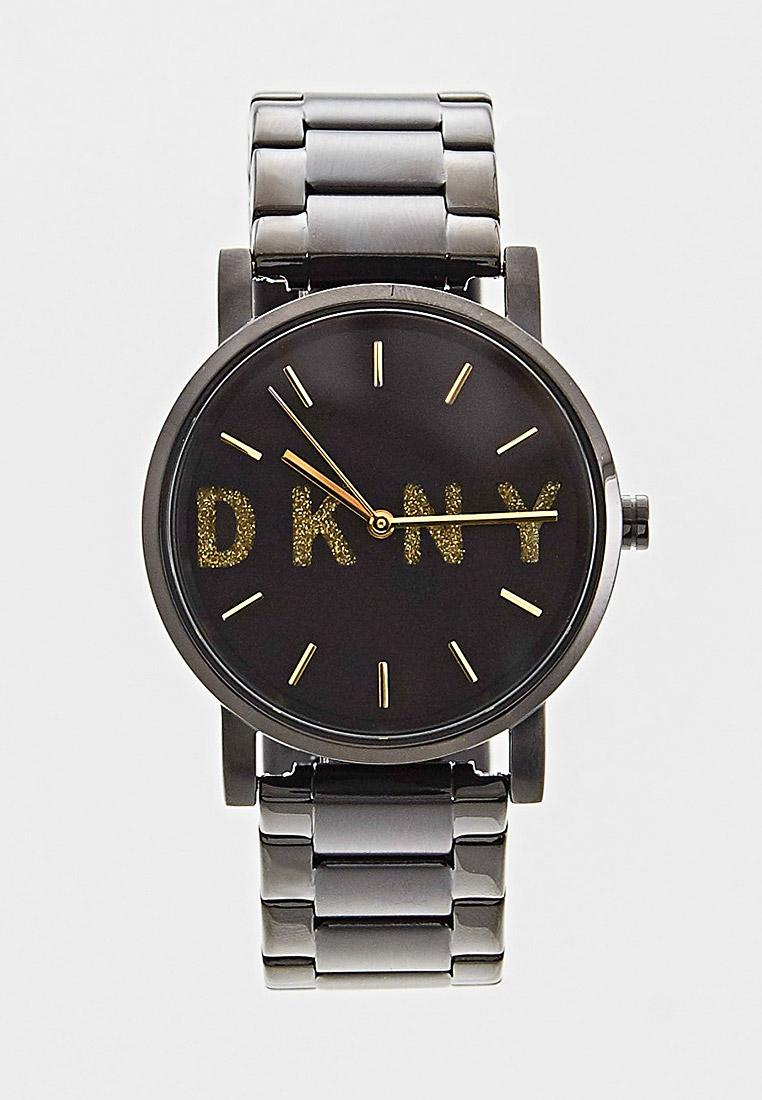 Часы DKNY NY2682