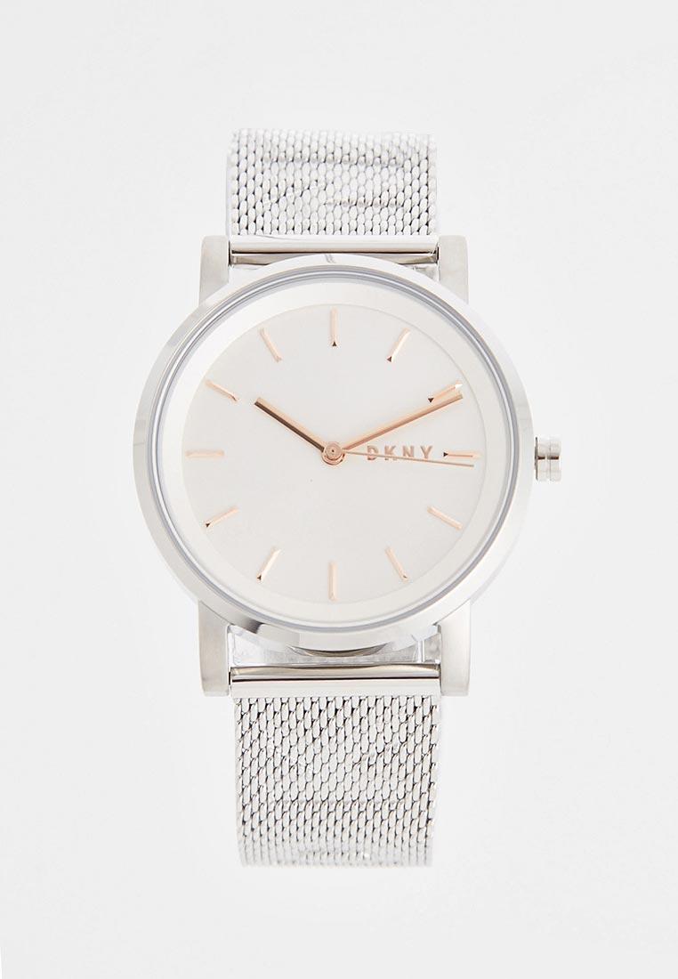 Часы DKNY NY2620