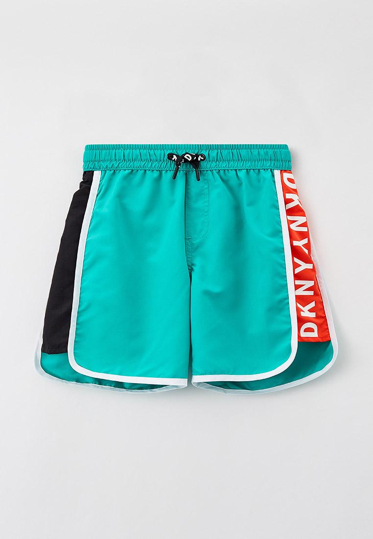 Плавки для мальчиков DKNY (ДКНУ) D24738