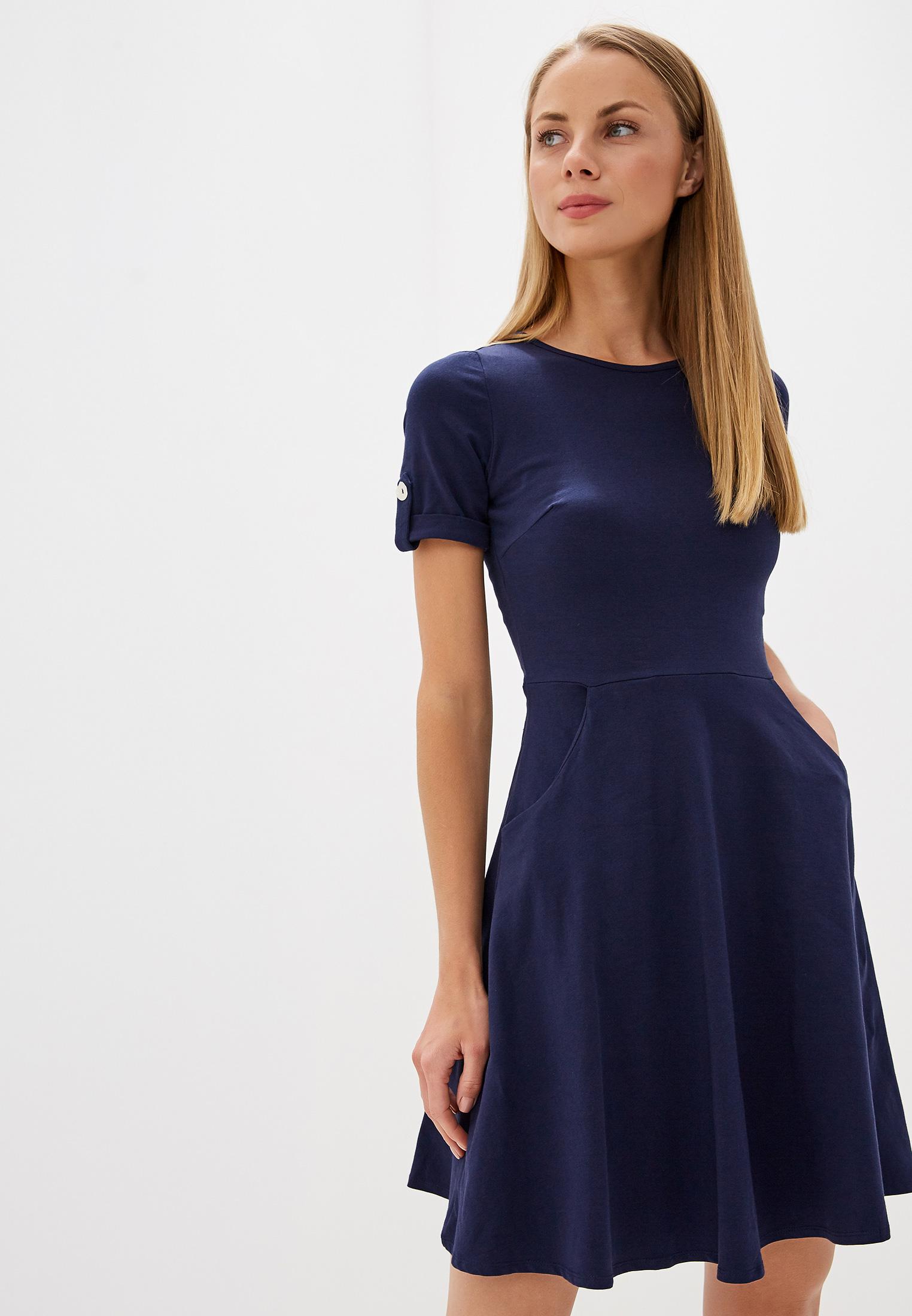 Платье Dorothy Perkins (Дороти Перкинс) 7241410