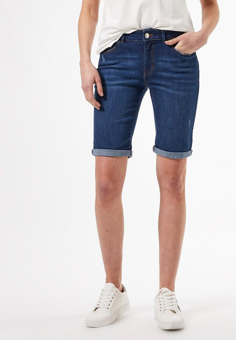 Женские джинсовые шорты Dorothy Perkins (Дороти Перкинс) 74417642