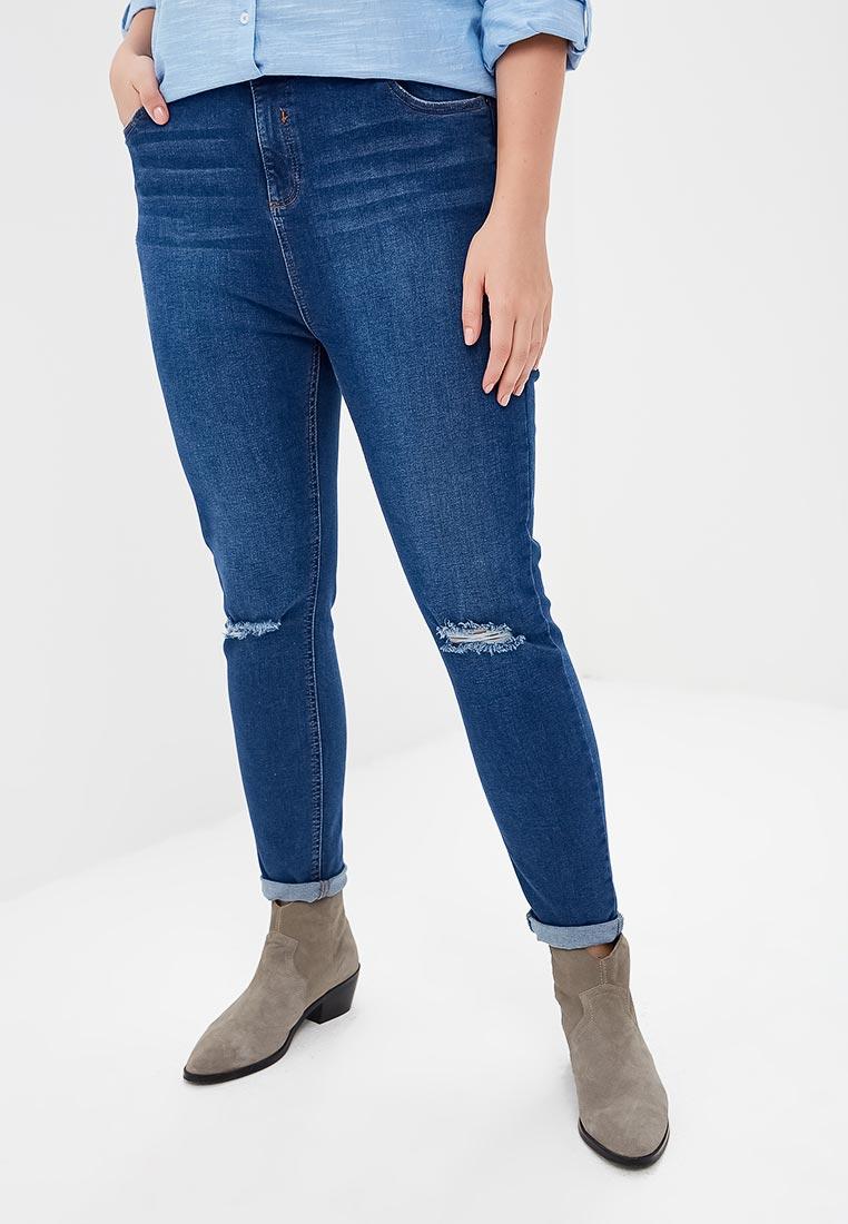 Женские джинсы Dorothy Perkins Curve 3132924