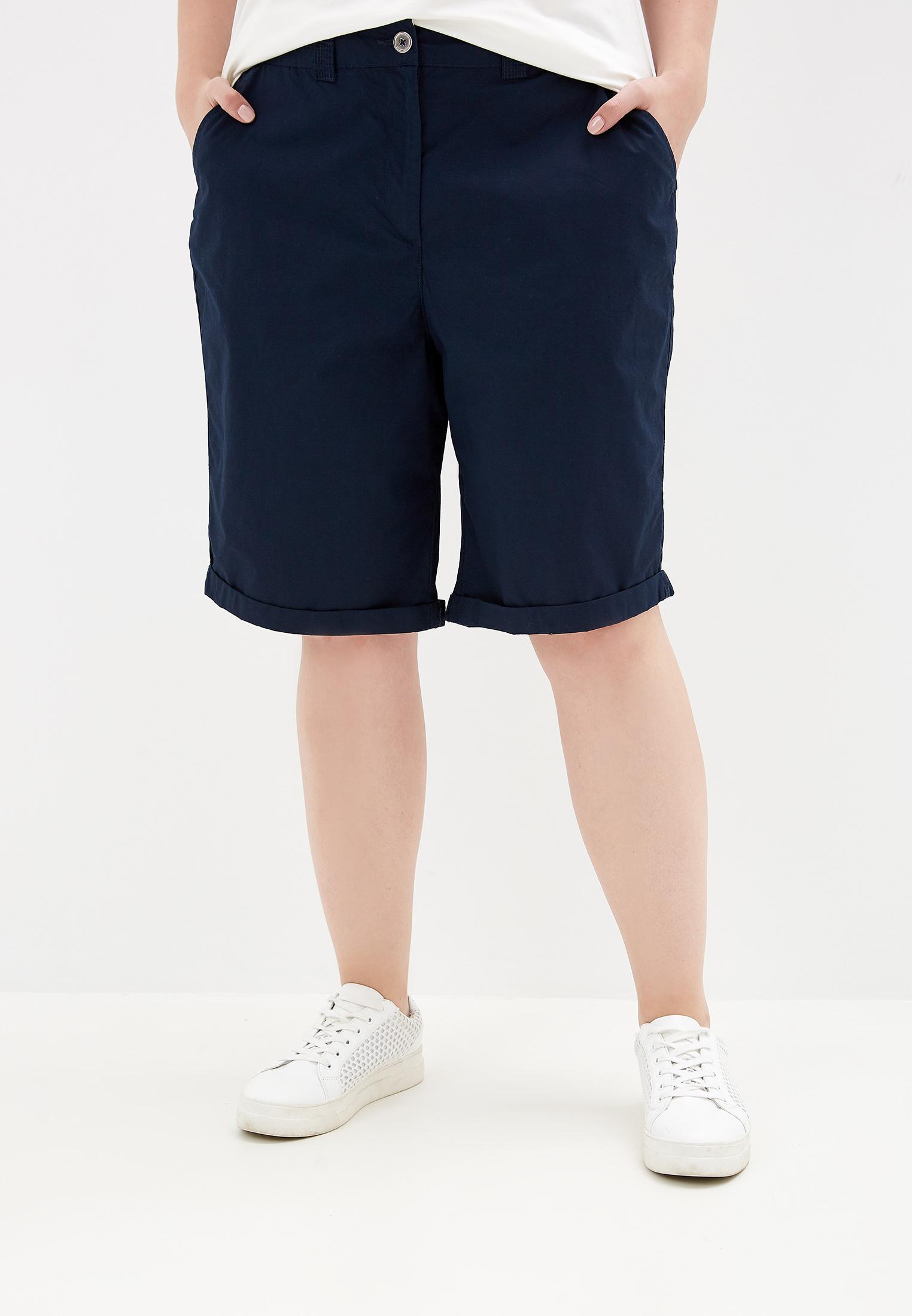 Женские шорты Dorothy Perkins Curve 3203410